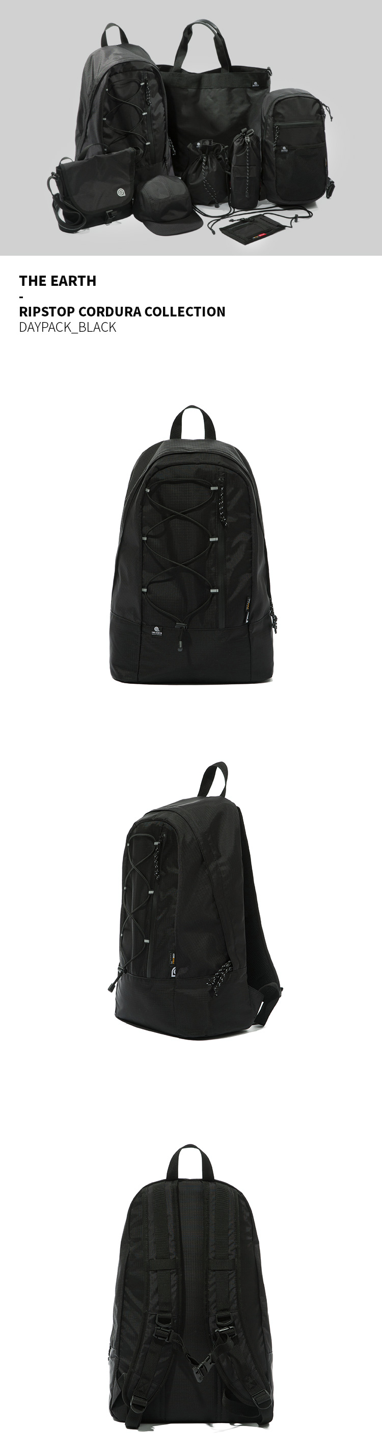 디얼스(THE EARTH) RIPSTOP CORDURA DAYPACK - BLACK